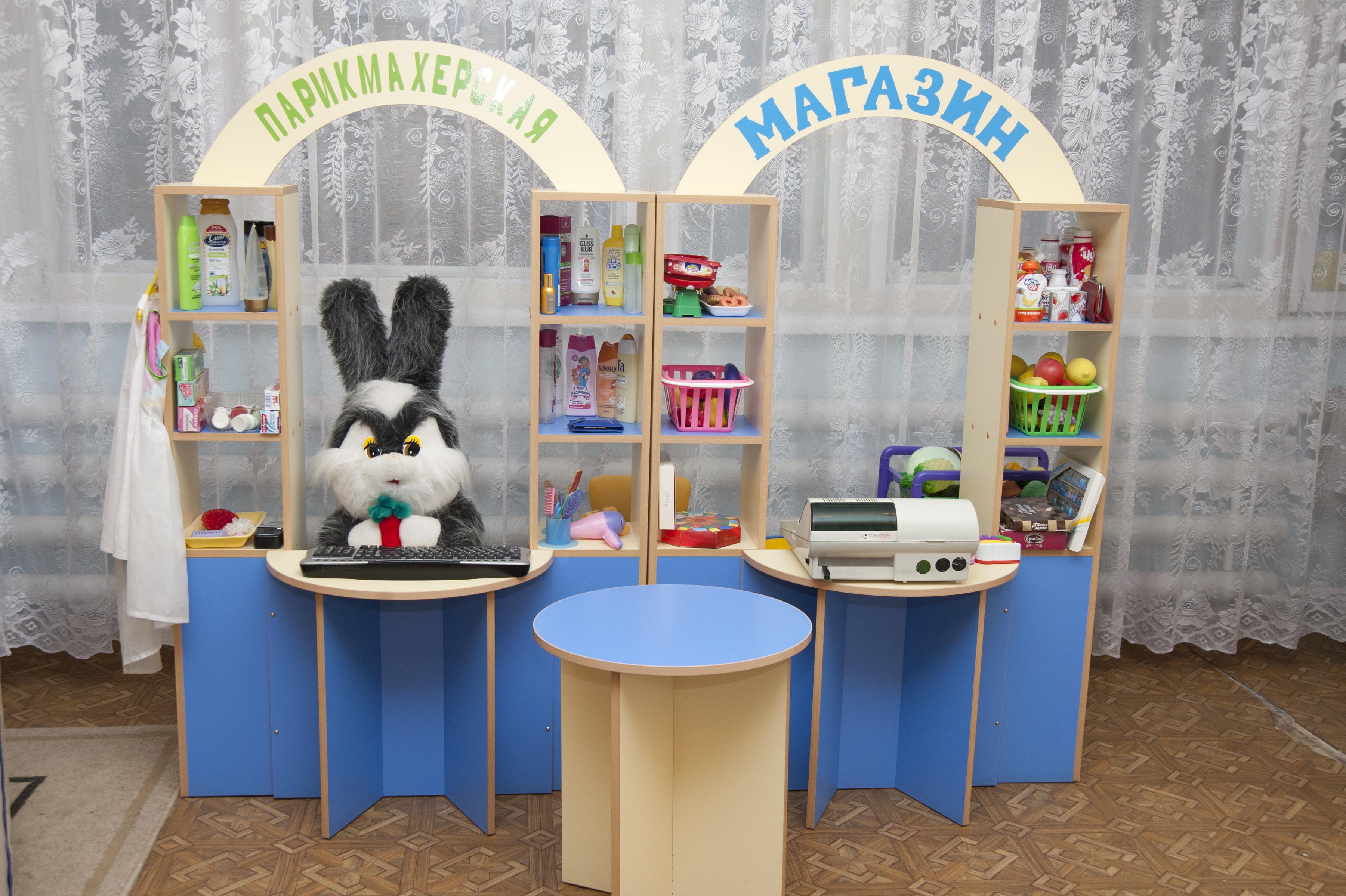 интернет магазин для доу по фгос санатории